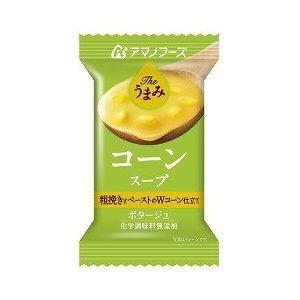 【まとめ買い】アマノフーズ Theうまみ コーンスープ 15g(フリーズドライ) 60個(1ケース)