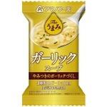 【まとめ買い】アマノフーズ Theうまみ ガーリックスープ 7g(フリーズドライ) 10個