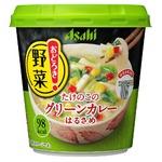 【まとめ買い】アサヒフーズ おどろき野菜 たけのこのグリーンカレー 18カップ入り(6カップ×3ケース)