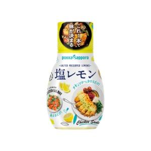 【まとめ買い】ポッカサッポロ 塩レモン (150g) 12本(1ケース)