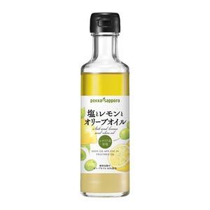 【まとめ買い】ポッカサッポロ 塩とレモンとオリーブオイル (180ml) 瓶 24本(12本入×2ケース)