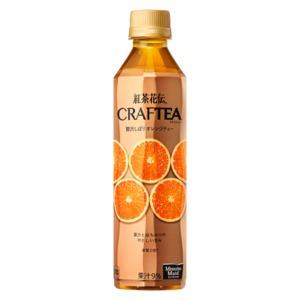 【まとめ買い】コカ・コーラ クラフティー 贅沢しぼりオレンジティー ペットボトル 410ml×48本(24本×2ケース)