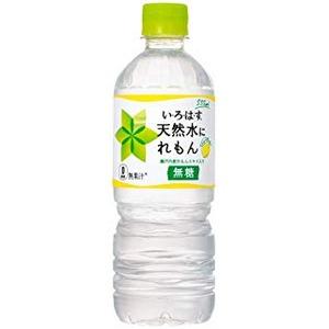【まとめ買い】コカ・コーラ い・ろ・は・す(いろはす/I LOHAS)天然水にれもん 555ml ペットボトル×24本(1ケース)