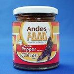 【ANDES FOOD AJI PANCA】パンカペッパーペースト