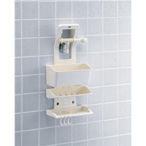 シャワーラック・ビビック