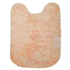 ヨコヅナ(旧:横綱工業) トイレマット 足元マット キャンディフロス ロング オレンジ 約80x60cm
