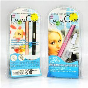 【日本語パッケージ】細かい産毛も剛毛も美しく剃る フェイスシェーバー ピンク1点