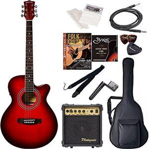Sepia Crue  エレクトリックアコースティックギター エントリーセット EAW-01/RDS レッドサンバースト
