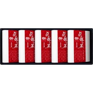 特別な日おもてなしシリーズ 引っ越し米【3合×5】