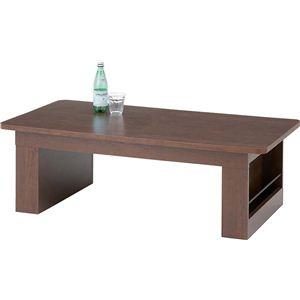 伸長式リビングテーブル(モノ) 棚収納付き NET-605BR ブラウン