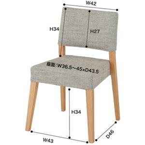 (2脚セット)東谷 ダイニングチェア 【Coling】コリング 木製 HOC-501BE ベージュ