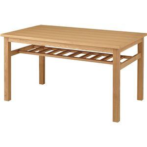 【単品】棚付きダイニングテーブル 【Coling】コリング 木製 4人掛けサイズ HOT-522TNA ナチュラル