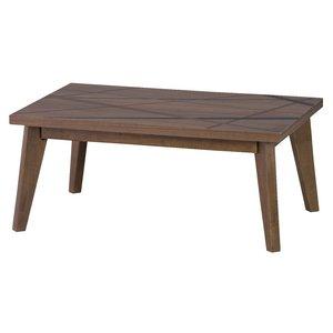 リビングこたつテーブル 【Linea】リネア 長方形(90cm×60cm) 本体 木製 リネア90BR ブラウン