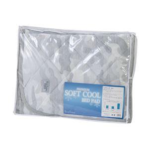 ソフトクール 接触冷感 ベッドパッド カモフラグレー GLS-387CGY