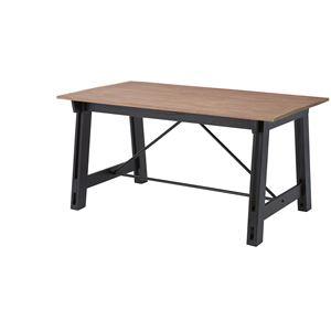 ウッディテイストダイニングテーブル/リビングテーブル 【長方形 幅150cm】 木製 天然木 NW-853T 〔インテリア家具 什器〕