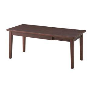 北欧調エクステンションセンターテーブル/伸長式ローテーブル 【幅80/110cm】 ウォールナット 木製 NYT-763WAL