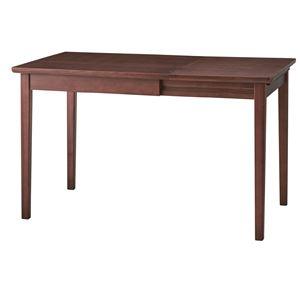 北欧調エクステンションダイニングテーブル/伸長式テーブル 【幅75/120cm】 ウォールナット 木製 NYT-764WAL