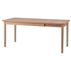 北欧調エクステンションダイニングテーブル/伸長式テーブル 【幅120/165cm】 ナチュラル 木製 NYT-765NA