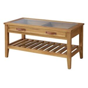 天然木 コレクションテーブル/ローテーブル 【幅90cm】 引き出し・収納棚付き 強化ガラス 木目調