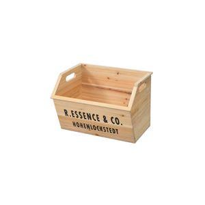 収納ケース/レターケース 【ナチュラル】 幅38cm 木製 『スタッキングボックス』 〔リビング ダイニング ベッドルーム〕