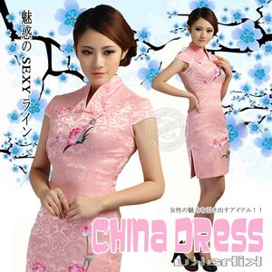 刺繍 ショート チャイナドレス コスプレ/ピンク