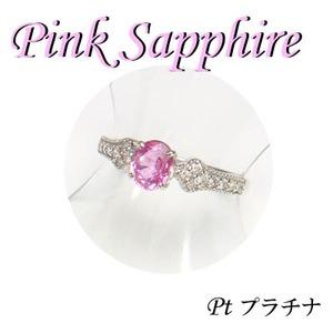 Pt900 プラチナ リング ピンクサファイア & ダイヤモンド 9月誕生石/13号