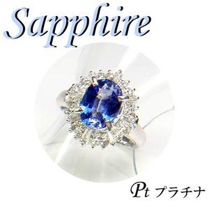 Pt850 プラチナ リング サファイア & ダイヤモンド 9月誕生石/12号
