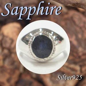 Silver925 シルバー リング サファイア 9月誕生石/23号