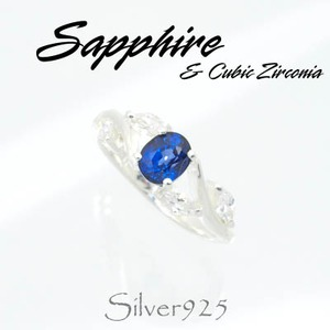 Silver925 シルバー リング サファイア & CZ(キュービックジルコニア) 9月誕生石/15号