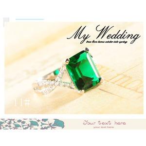 豪華な緑のエメラルド925純銀リング・デザインジュエリー 5月誕生石/11号