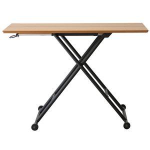 あずま工芸 リフティングテーブル 幅100cm RLT-4516