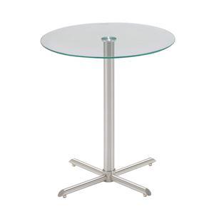 あずま工芸 サイドテーブル 幅46×高さ55cm SST-265
