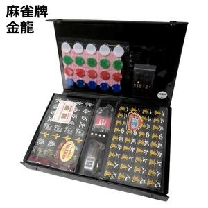 高級麻雀牌「金龍」(黒)