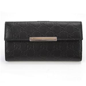Gucci(グッチ) グッチシマ METAL BAR メタルバー Wホック 二つ折り長財布 ブラック 112715 A0V1G 1000