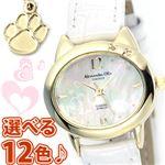 ALESSANDRA OLLA(アレサンドラオーラ) 超人気 可愛い肉球チャームが揺れる♪ネコモチーフ腕時計 イエローゴールド&ホワイト AO-333 YG-WH