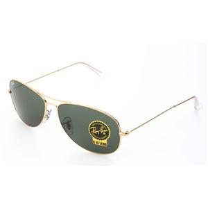 RayBan(レイバン) サングラス RB3362 1 ゴールド グリーン