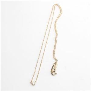Tiffany&CO(ティファニー)ダイヤモンド バイ ザ ヤード ネックレス ダイヤモンド 18K 16in 10769248