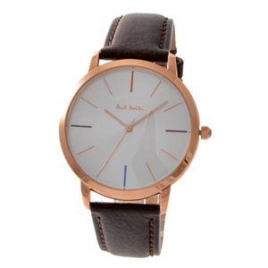 PAUL SMITH(ポールスミス) P10053 メンズ 腕時計