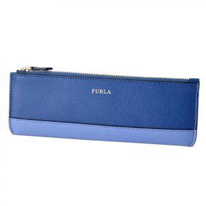 FURLA(フルラ) 942941 BLU PAVONE+CELESTE EP69 B30 バビロン カラーブロック ペンケース BABYLON XL PENCASE
