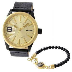 DIESEL(ディーゼル) DZ1840 ラスプ メンズ 腕時計 ブレスレット付 ギフトセット