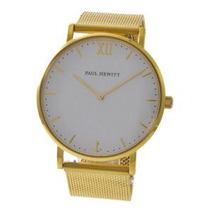 PAUL HEWITT (ポールヒューイット) PH-SA-G-St-W-4S セラーライン メンズ 腕時計 Sailor Line 39mm