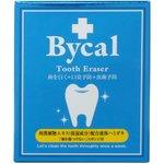 6箱セット 【歯のホワイトニング液&ピーリングスポンジ】バイカルトゥースイレイザー