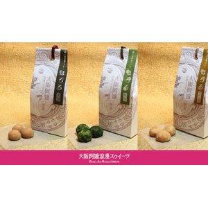 《大阪阿嬢浪漫スゥイーツ》ほろろクッキー 抹茶・きな粉・黒糖 3個セット