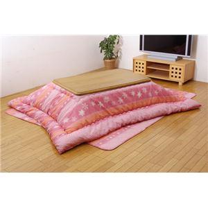 こたつ厚掛敷布団セット 『ボヤール』 ピンク 185×235cm