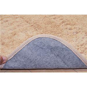 フィラメント素材 ホットカーペット対応ルームマット 『フィリップ』 ベージュ 92×130cm