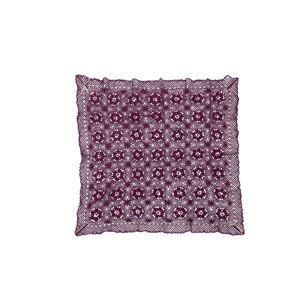手編み こたつ用上掛けカバー(サロン) 単品 『エミリア』 パープル 110×110cm