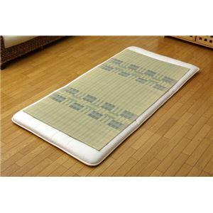 純国産 い草のシーツ(寝ござ) 『阿蘇』 ブルー シングル88×180cm(熊本県八代産イ草使用)