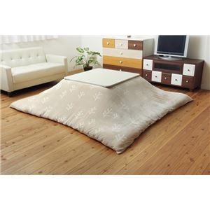 洗える こたつ布団カバー 長方形 北欧調 『小枝』 ベージュ 約195×245cm