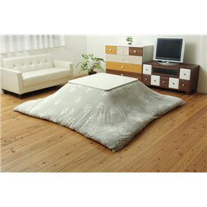 洗える こたつ布団カバー 長方形 北欧調 『小枝』 グレー 約195×245cm