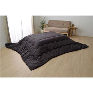 こたつ布団 正方形 掛け単品 つむぎ調 『先染めつむぎIT』 ブラック 約205×205cm(厚掛けタイプ)